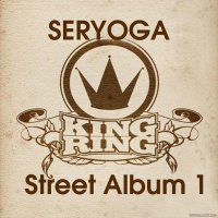 KING RING Street Album NO.1