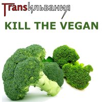 Kill the Vegan (Single)