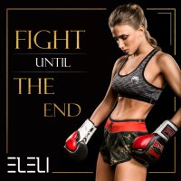 Fight Until the End (Single)