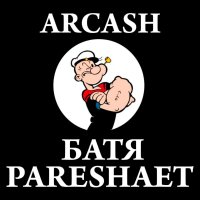 БАТЯ PARESHAET - Single
