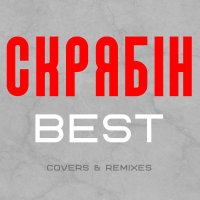 Best Covers & Remixes